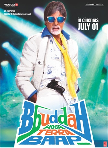 Bbuddah Hoga Terra Baap 2011 Hindi Bluray Download