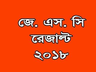 JSC Result 2018 - Education Board Bangladesh