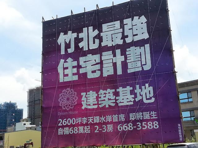 管理方式:物業管理,預估管理費:60元/坪/月,基地面積:2652坪,格局:2~3房,單層樓高:1樓大廳7米,3樓以上3.4米
