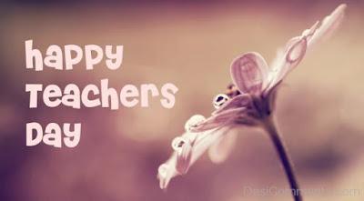 happy-teachers-day-2017-poems-hindi