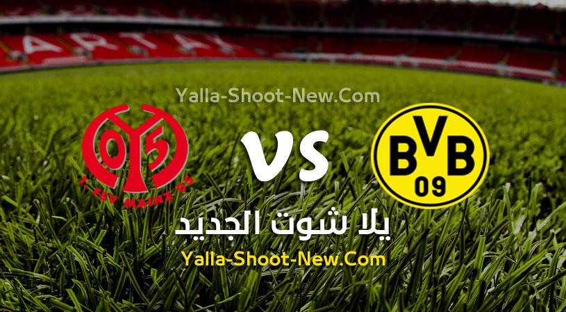 مباراة بوروسيا دورتموند وماينز 05