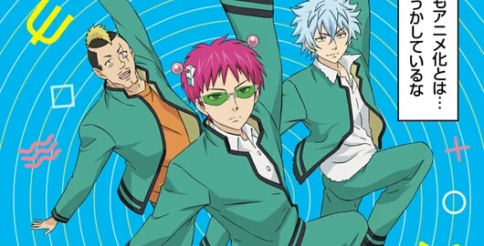 The Disastrous Life of Saiki K anime Reveals Second Season Poster And Premiere Date.