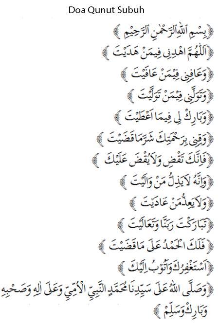 Doa Qunut Subuh Arab