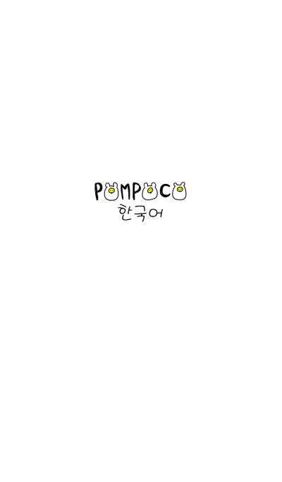 POMPOCO Korea 1