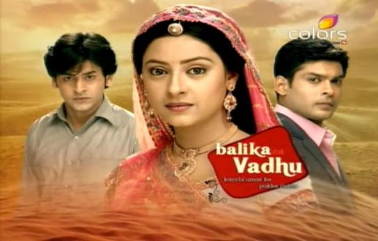 Balika vadhu 7 aug 2013 written episode : Kindaichi shonen
