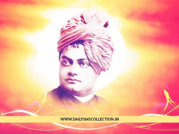 Swami Vivekananda Biography, Life and Philosophy, His Complete Works!