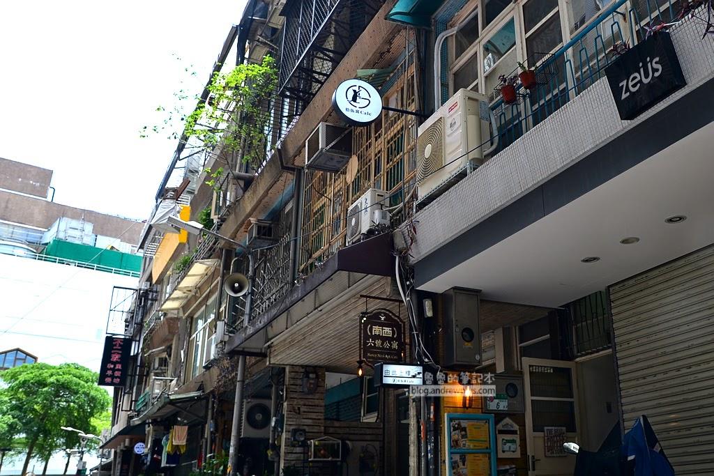 中山咖啡,老宅咖啡,中山站咖啡廳