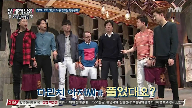problematic men questions ep suho exo