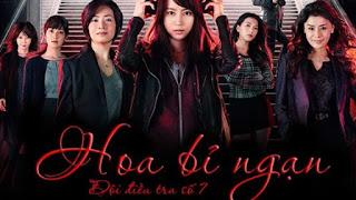Xem Phim Hoa Bỉ Ngạn – Đội Điều Tra Số 7 - Higanbana - Keishichou Sousa Nana ka