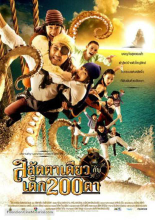 Pirate Of The Lost Sea 2008 HDRip 700MB Hindi Dual Audio 720p Watch Online Full Movie Download bolly4u