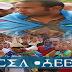 حوار مع معتقل القضية الامازيغية حميد اعضوش يكشف ظروف الاعتقال ويعد بإصدار كتاب ألفه بالسجن