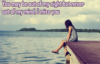 Heart Touching Valentine's Day Quotes