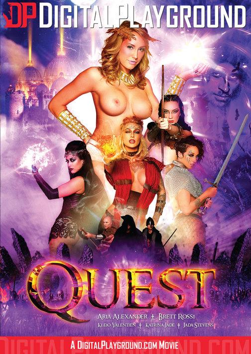Quest Digital Playground 2017 [HD]