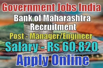Bank of Maharashtra Recruitment 2017 Apply Online