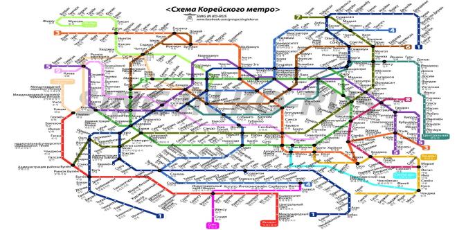 Схема метро сеула на русском языке фото 922