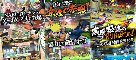 Naruto Shinobi Collection Shippuranbu MOD unlimited hp and mana apk android full free download