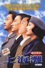 Shanghai Grand (1996)