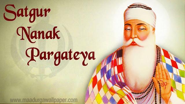 wallpapers of guru nanak dev