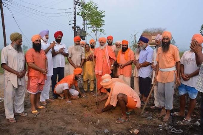Dedicated to 550th Prakash Purb,100 Plants Planted at Sherpur Dona