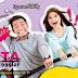 Drama Cinta Roller Coaster [2016] Dahlia TV3
