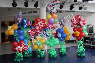 Оформление воздушными шарами на день рождения 4 года