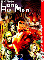 Long Hu Men 002