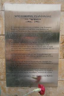 Μνημείο της Αγάπης στην Πρέβεζα