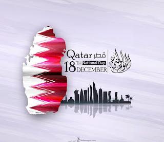 اليوم الوطني القطري 2019