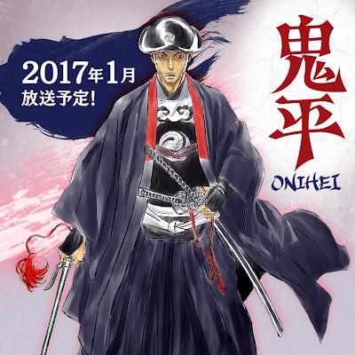 Onihei [07/??] [SubEspañol] [720p] [Mega]