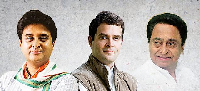 राहुल गांधी ने कमलनाथ नाम पर लगाई मुहर | MP NEWS