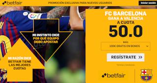 betfair supercuota Barcelona gana al Valencia 7 octubre