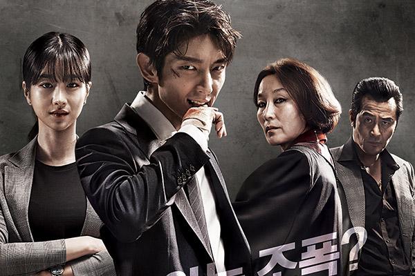 2018年韓劇 武法律師線上看
