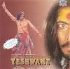 Download Yeshwant (1997-MP3-VBR-320Kbps) Review