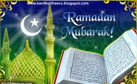 Ramadan wishes poem in Tamil, Ramzan wishes poem in Tamil, Ramalan vaalthu kavithai, Ramadan photos, Ramzan kavithaigal, 2015 Ramjan vaalthi kavidhai.