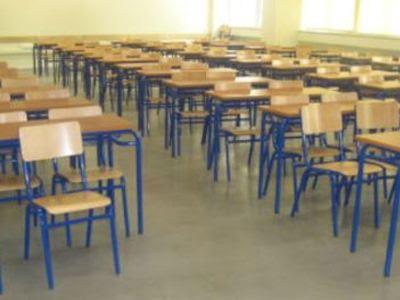 2.744.614 ευρώ για προμήθεια εξοπλισμού σε σχολικές μονάδες της Ηπείρου