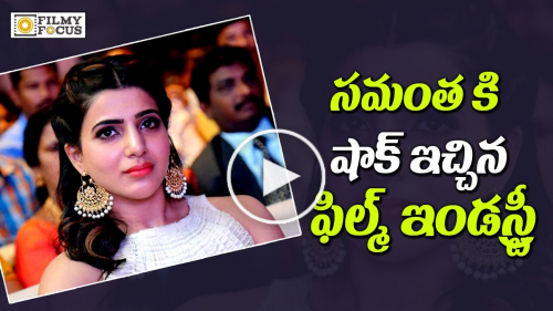 Actress Samantha about facing problems in film industry