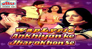 Ankhiyo Ke Jharoko Se Lyrics