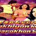 Ankhiyo Ke Jharoko Se Lyrics | Hemlata | Ankhiyon Ke Jharokhon Se