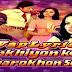 Kaliya Yeh Sada Pyar Kee Musakati Rahengi Lyrics | Hemlata | Ankhiyon Ke Jharokhon Se