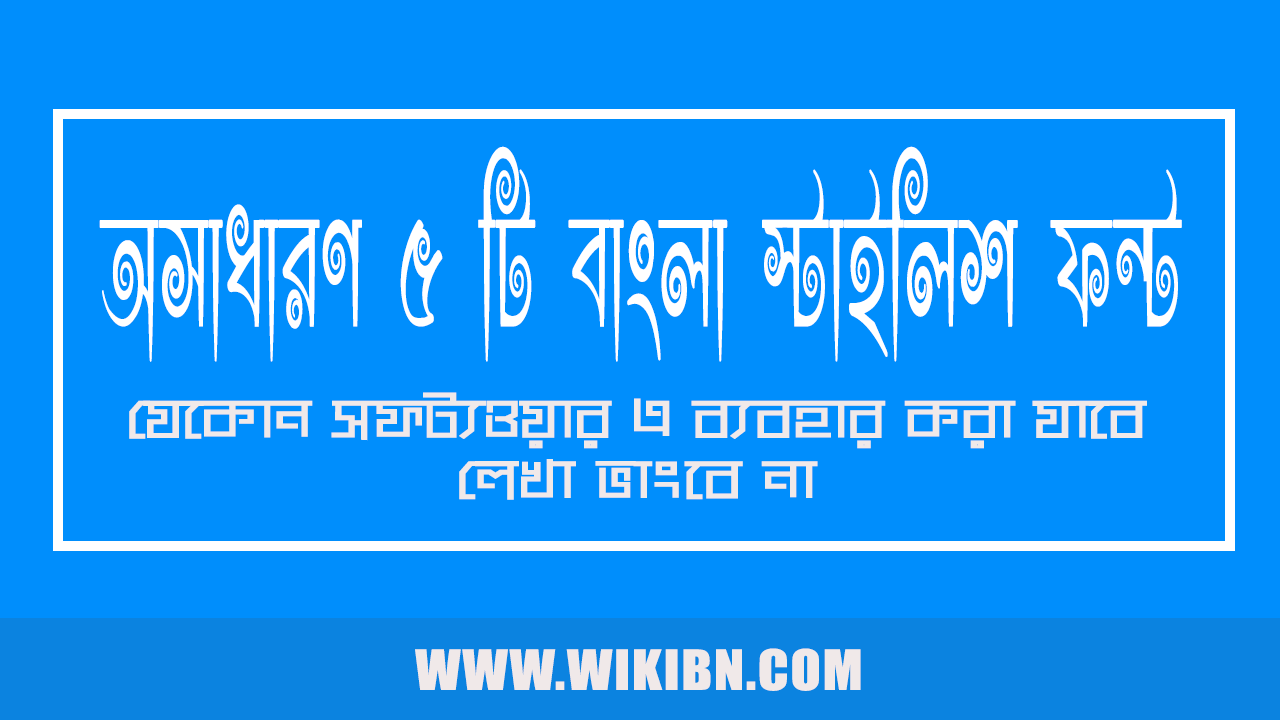 Awesome 5 Bangla Stylish Font