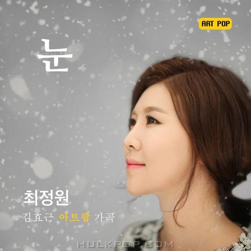 Choi Jung Won, Kim Hyo Geun – 눈 – Single