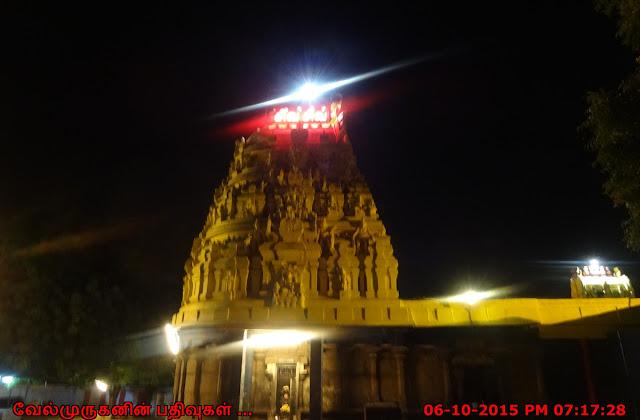 Pozhichalur Navagraha Temple Chennai