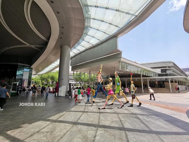 Bedok Chwee Kueh 勿洛水粿 Bedok Interchange Hawker Centre Singapore