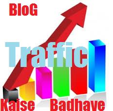 Apne Blog Aur Website Ki Traffic Kaise Badhae Janiye Hindi Me