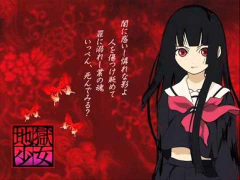 Jigoku Shoujo 4