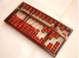 Abacus modern