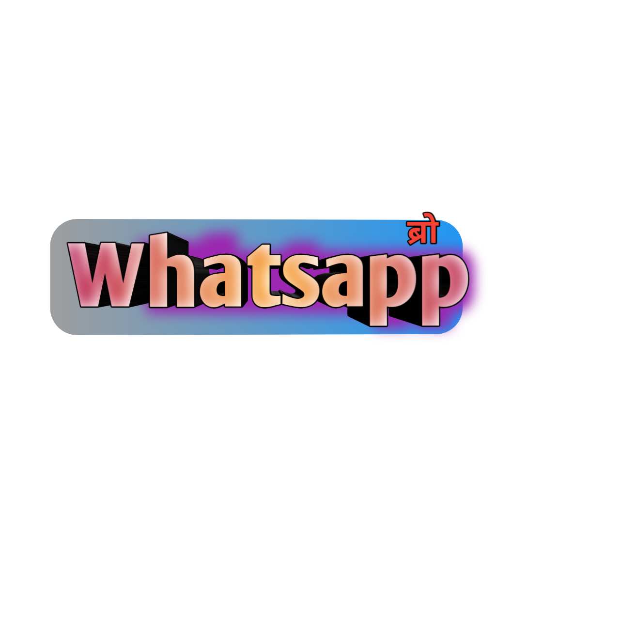 whatsappbro
