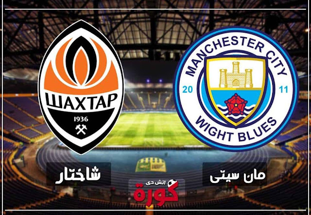 man-city-vs-shakhtar