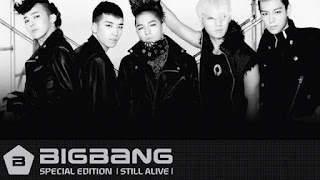 Monster Lyric - Big Bang [ English Version ] [Miss Purple Life ]