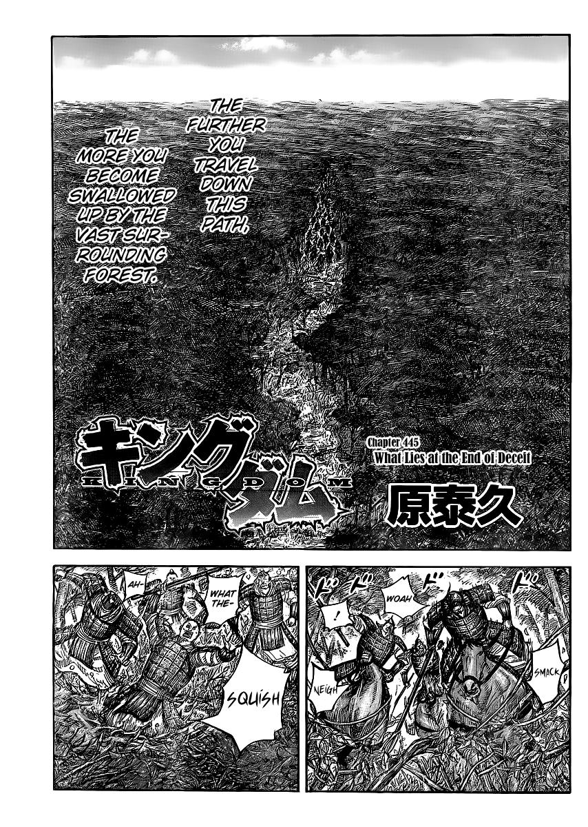 Kingdom - Chapter 449